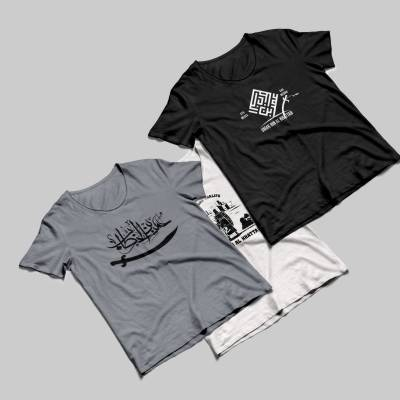 fidznet-ummah-logo-tshirt-label-tshirt400