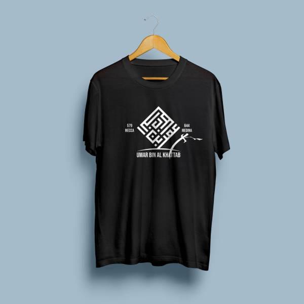 fidznet-ummah-logo-tshirt-label-packaging